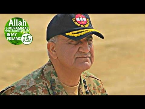 Army Chief ko Allah ka Paigham General Qamar Javed Bajwa, Raheel Sharif