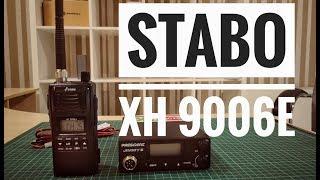 видео Stabo XH 9006e