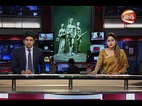 রাত ১০ টার খবর | 10 PM News | 26 May 2020