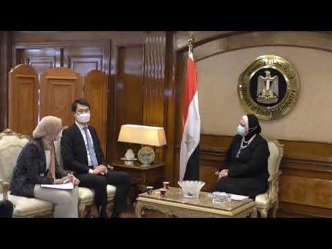 لقاء السيدة نيفين جامع وزيرة التجارة والصناعة مع سفير كوريا الجنوبية الجديد