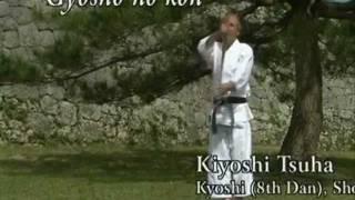 """Видео """"Мастера каратэ Окинавы"""""""