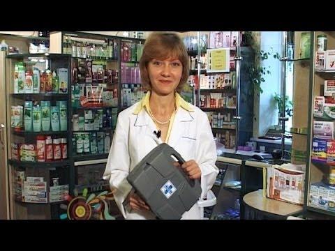 Что должно быть в домашней аптечке? Советы врача.