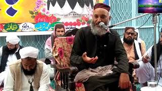 Ali Muavia Shah Sahib ka jamia Siddiqia ma Khitab/March 2019/Ladhyke Swa Asal/Part 02