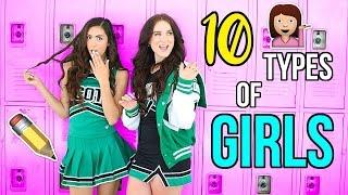 10 Типов Девушек В Школе