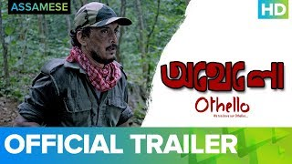 Othello Official Trailer   Assamese Movie 2018   Full Movie Live On Eros Now