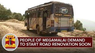 People of Megamalai demand to restart road renovation works | Thanthi TV