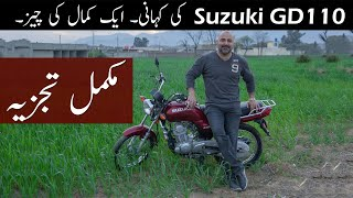 suzuki gd110 review by team horsepower ratings - Free video