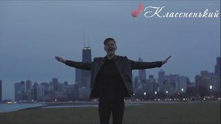 ABOUT:BLANK - FAITH [Новые Клипы 2017]