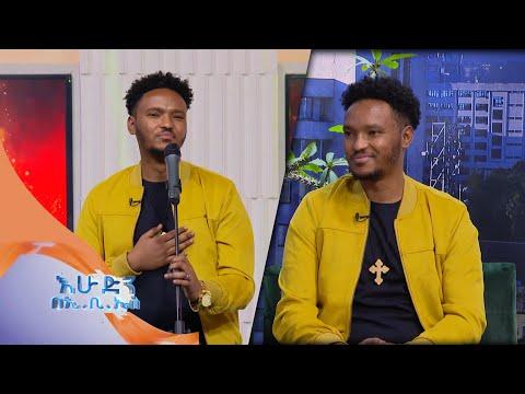 Ethiopian Music : Mulualem Takele ሙሉአለም ታከለ (አመሰግናለው) - New Ethiopian Music 2021(Official Video)