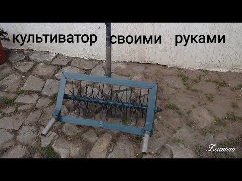 Культиватор еж, своими руками./ Cultivator with own hands