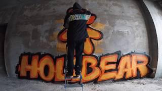 幫你畫屬於你的街頭藝術
