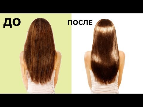 Разглаживает Волосы Как Утюгом. Протеиновая Маска Для Волос