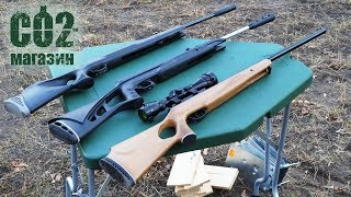 Пневматическая винтовка Magtech N2 Extreme 1300 Black от компании CO2 - магазин оружия без разрешения - видео