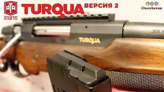 ata turqua - 123Vid