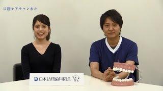 訪問診療は在宅療養支援歯科診療所がお勧め!
