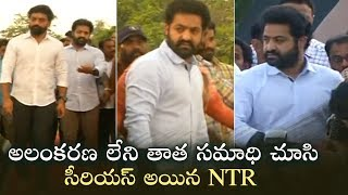 Jr NTR Gets Serious and Emotional At NTR Ghat