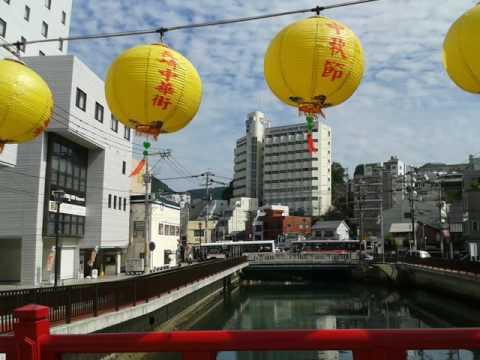 FOTO Japonija / Нагасаки (Япония)