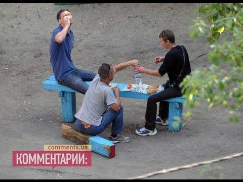 Метод довженко лечение алкоголизма в екатеринбурге