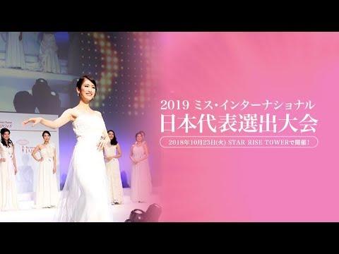 ミスコン・日本代表のAV転向!さっそくtwitterでエロ画像連発wwwww 動ナビブログネオ