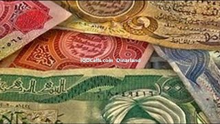Currency Reset? Iraq Dinar & VND