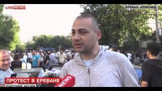 Протестующие в Ереване не хотят аналогий с Майданом