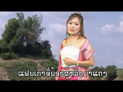 ສາວອຸດົມໄຊໃຈຊື່ - ແດງ ດວງເດືອນ , Sao Oudomxay Jai Sue - Deng DouangDueun