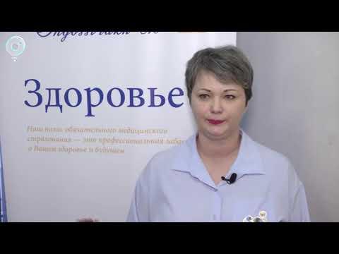 Программа государственных гарантий бесплатного оказания гражданам медицинской помощи