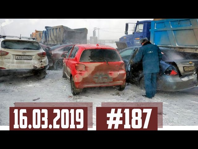 Новые записи АВАРИЙ и ДТП с АВТО видеорегистратора #187 Март 16.03.2019