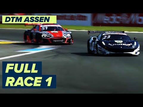 DTM TTサーキット・アッセン(オランダ) レース1のライブ配信動画