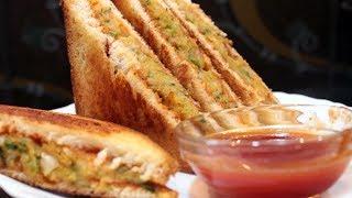 Bombay Masala Sandwich | Aloo sandwich | Multigrain Masala Sandwich