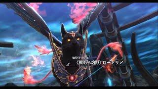 [閃の軌跡4] Trails Of Cold Steel 4 - Part 15 - Chapter 3 - Spirit Shrine - Boss: Roselia