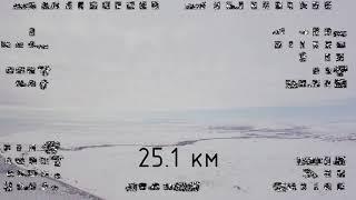FPV Полет на 25 км