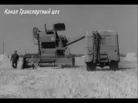 Агрегатный метод ремонта комбайнов 1976