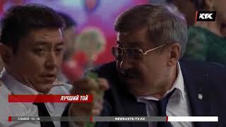 «Той Жыры» взял Гран-при самого престижного российского фестиваля рекламы