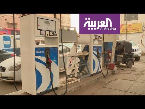 العرب اليوم - شاهد: أزمة الوقود في السودان تعود من جديد في العاصمة الخرطوم