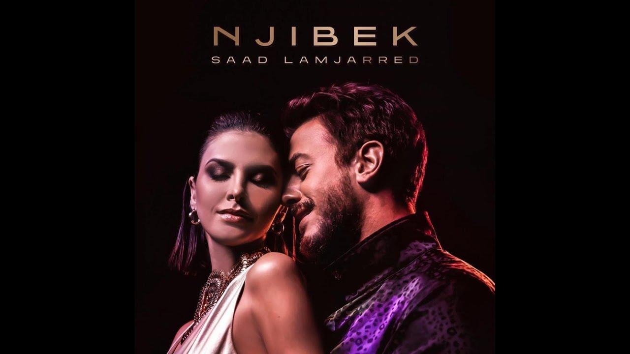 Saad Lamjarred — Njibek Njibek