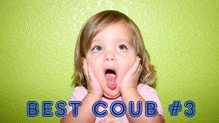 BESTCOUB #3. Лучшее видео за неделю (Июнь)