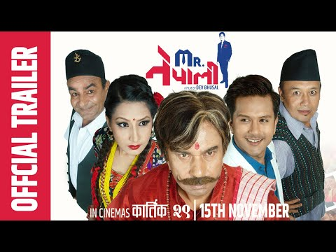Nepali Movie Mr. Nepali Trailer
