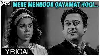 Mere Mehboob Qayamat Hogi | Lyrical Song | Mr. X In