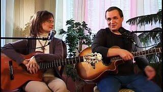 Музыка встреч - Александр Сафронов