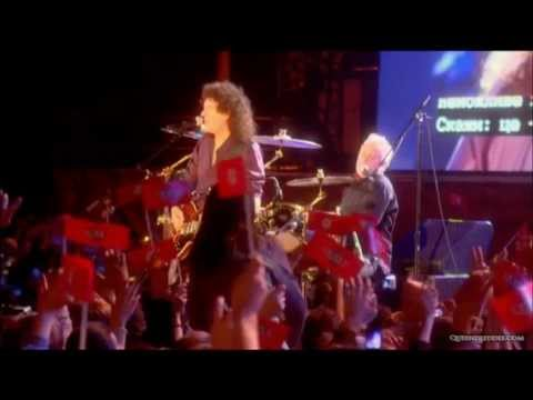 Queen + Paul Rodgers - Say It's Not True (Live In Ukraine)
