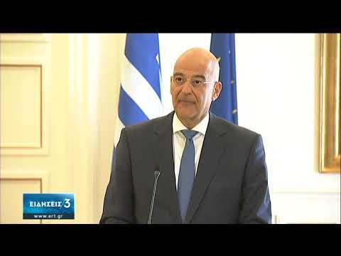 Συνάντηση Δένδια με τον Υπουργό Εξωτερικών της Μάλτας | 07/09/2020 | ΕΡΤ