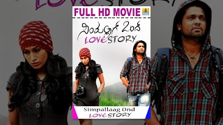 Video Simple Aag Ond Love Story | HD Full Length Movie | Rakshith Shetty, Swetha Srivatsav