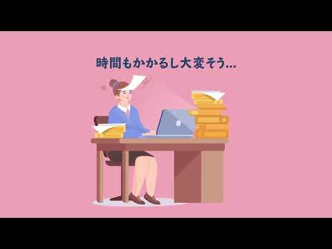 広告動画・アニメーションなどの映像を制作します 訴求力の高い動画広告でサービス認知度アップ! イメージ1