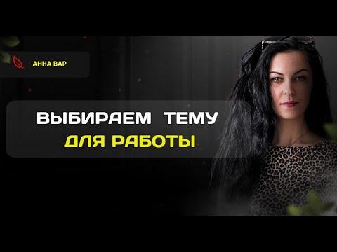Копирайтер вакансии удаленная работа для новичков москва фриланс порталы сайты