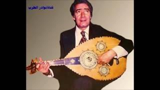 قاضي البلاج بعود وروح ملحنها منير مراد - منشورات ابو ضي