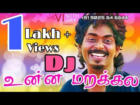 😝 8d music tamil songs download masstamilan | Anirudh Ravichander