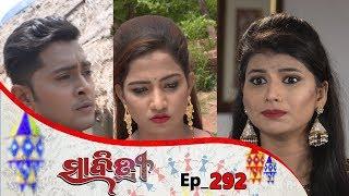 Savitri | Full Ep 292 | 17th June 2019 | Odia Serial – TarangTV