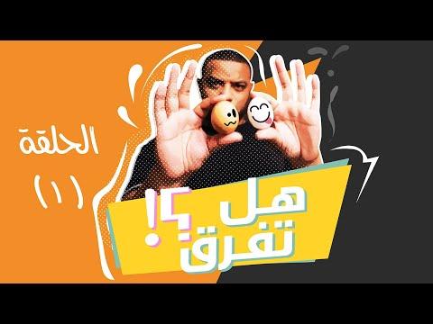 Fahad Sal