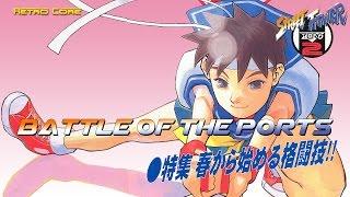 Battle of the Ports - Street Fighter Zero 2 / Alpha 2 (ストリートファイターZERO2) Show #100 60fps